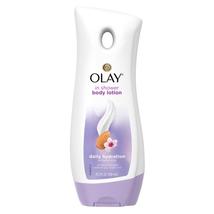 Olay In Shower Body Lotion 15.2oz Hydration Almond Milk