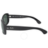 Ray Ban Jackie Ohh Polarized Green Classic G-15 Ladies Sunglasses RB4101 601/58 58 RB4101 601/58 58-17